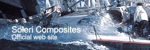 Soleri Composites
